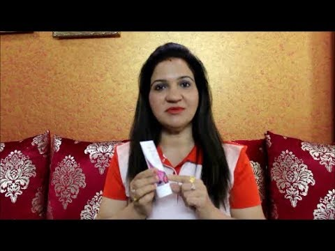 गोरा होने की क्रीम | Fairness cream | Affordable and Effective