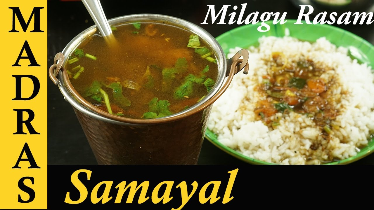 Milagu rasam in tamil pepper rasam recipe how to make rasam in milagu rasam in tamil pepper rasam recipe how to make rasam in tamil youtube forumfinder Image collections