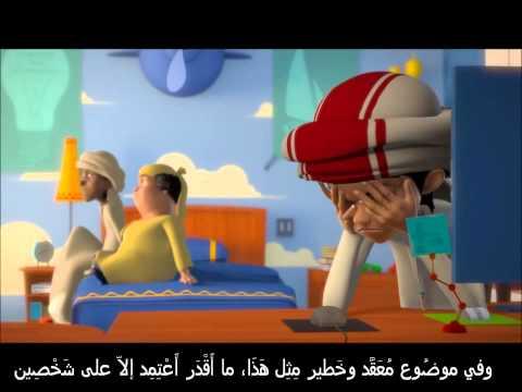 Learn Arabic -Gulf dialect - Khaleje