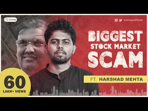 Explanation of Harshad Mehta scam | हिंदी