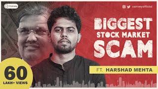 Explanation Of Harshad Mehta Scam | Big Bull of stock market | हिंदी