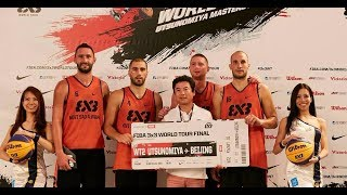 Novi Sad Al Wahda – Day 2 Recap – FIBA 3×3 World Tour Utsunomiya Masters 2017