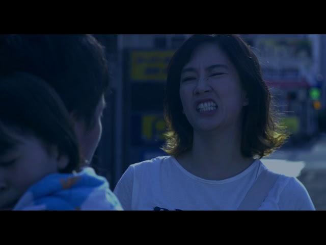 路上で夫婦バトル!濱田岳×水川あさみ『喜劇 愛妻物語』特報Bバージョン