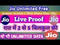 [ Live Proof ] Jio Free UNLIMITED Data At Night To 2-5 Am Download Files Without Losing Any MB