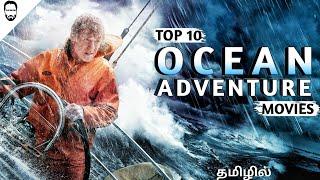 Top 10 Ocean Adventure Movies In Tamil Dubbed | Best Hollywood movies in Tamil | Playtamildub