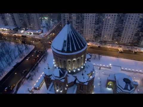 Кафедральный собор Святой Армянской Апостольской Православной Церкви. Город Москва, 2018 год.
