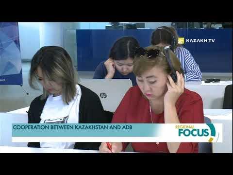Asian Development Bank will allocate US$3 billion to Kazakhstan