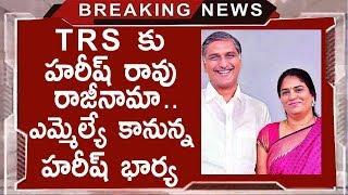Download Harish Rao Wife Srinitha Enter Into Politics