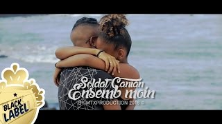 Soldat Canian - Ensemb Moin (Official Music Video) 2016