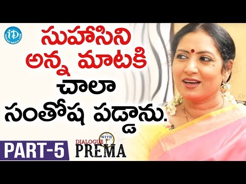 Actress Aamani Exclusive Interview Part #5    Dialogue With Prema   Celebration Of Life