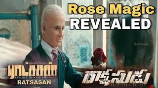 Ratsasan Movie Rose Magic Revealed | ராட்சசன் படத்தில் வரும் மேஜிக் Tutorial