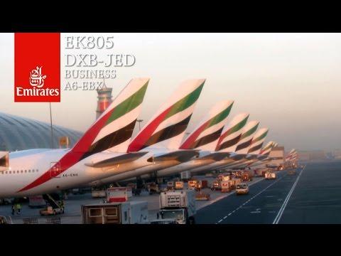 Emirates Economy and Business Class Boeing 777-300ER Jakarta to Jeddah via Dubai (Preview)