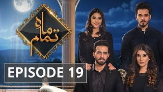 Mah e Tamaam Episode #19 HUM TV Drama 4 June 2018