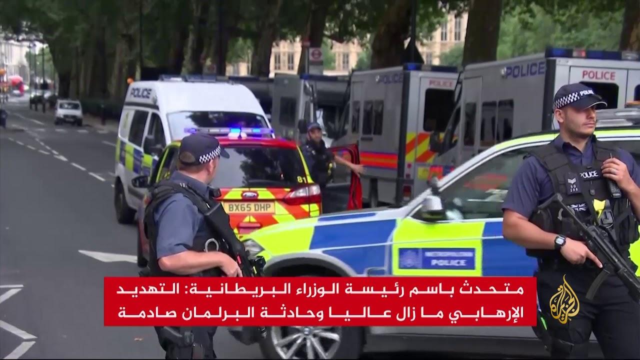 الجزيرة:القبض على منفذ حادثة الدهس أمام البرلمان البريطاني