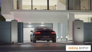 Автоматические гаражные ворота и двери.Заказать ворота. Система умный дом Киев - ЗАВОД-ВОРОТ.IN.UA(, 2018-02-20T16:49:25.000Z)