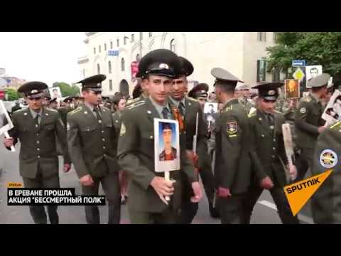 В Ереване прошла акция