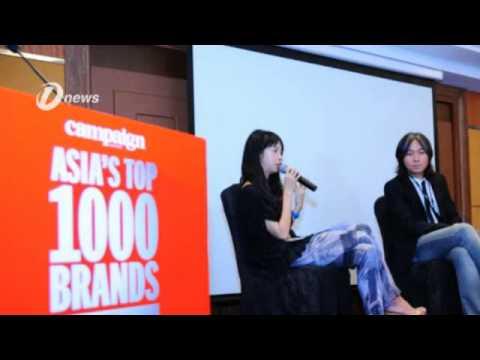 Top 1000 Brands Asia; Samsung Muncul Sebagai Jenama Yang Paling Diyakini Pengguna Di Asia