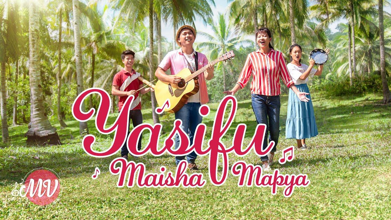 """Swahili Praise and Worship Song   """"Yasifu Maisha Mapya"""" Wimbo wa Kusifu na Kuabudu"""