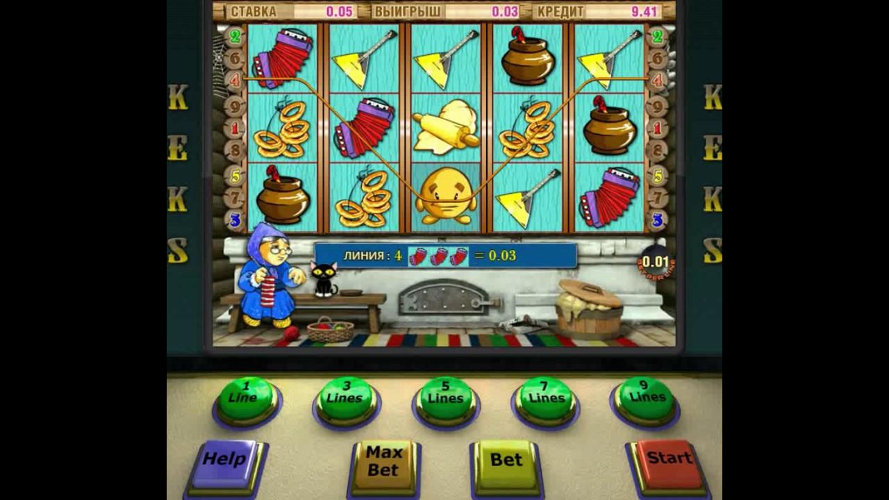 Игровые автоматы онлайн бесплатно кекс игровые аппараты играть на реальные деньги