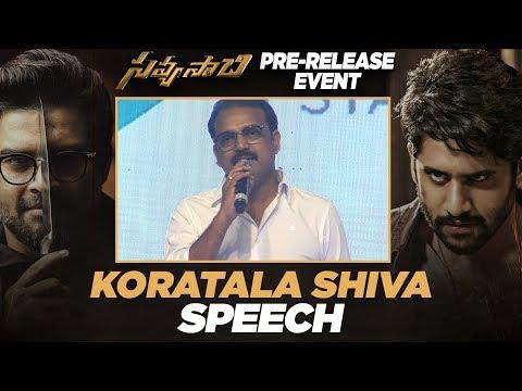 Koratala Shiva Speech - Savyasachi Pre Release Event - Naga Chaitanya, Madhavan, Nidhhi Agerwal