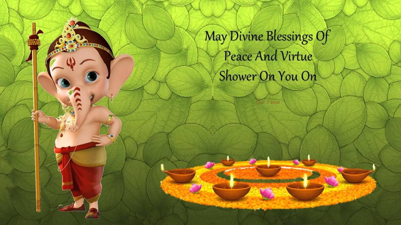 Happy Gudi Padwa Wishes Video Greeting Youtube