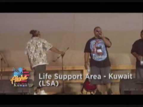 Aloha Kuwait 09 Part 3