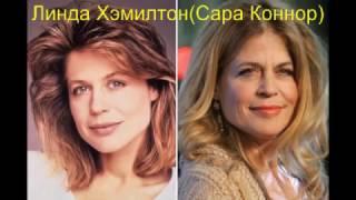 """""""Терминатор Спустя 33 года!!! Что стало с актерами фильма """"Терминатор"""" через 33 года!!?"""