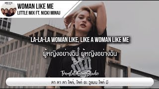 Little Mix Woman Like Me 8d