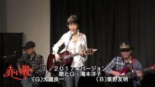 滝本洋子(中村洋子)の4枚目のシングルレコード。 当時1972年からTBS...