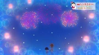 12/23公開「映画ちびまる子ちゃん イタリアから来た少年」の挿入歌「キ...