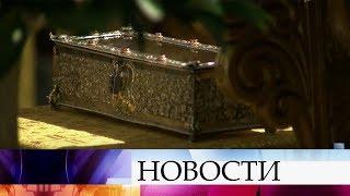Смотреть видео В Санкт-Петербург доставили частицу мощей святого Спиридона Тримифунтского. онлайн