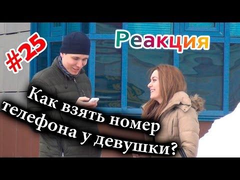 Все девушки, путаны, бляди, шлюхи Ростова.