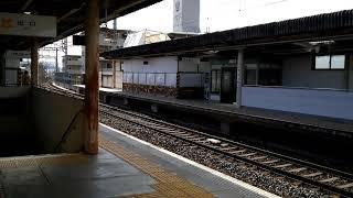 近鉄1031系VL32編成王寺行き普通 菜畑駅入線