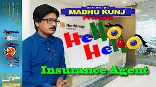 Madhu kunj Presents Hello Hello Insurance Agent Papu PoM PoM Creations