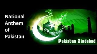 Qomi/Qaumi tarana of Pakistan full, National anthem of Pakistan