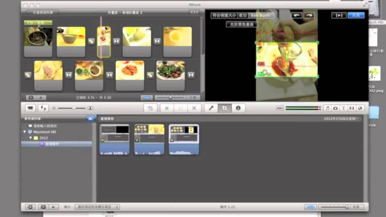如何在 imovie 中用照片製作成影片.mov - YouTube
