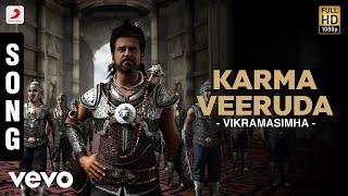 Vikramasimha - Karma Veeruda Song | Rajinikanth