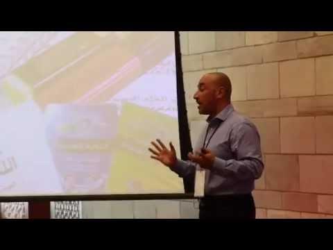 Amr Fass, MBA, CMC - TEDx AUC Talk