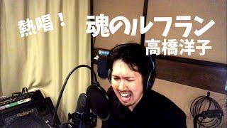 京都で歌ってます! チャンネル登録お願いします! Twitterもフォローし...
