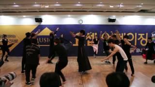 뮤지컬 요셉 어메이징