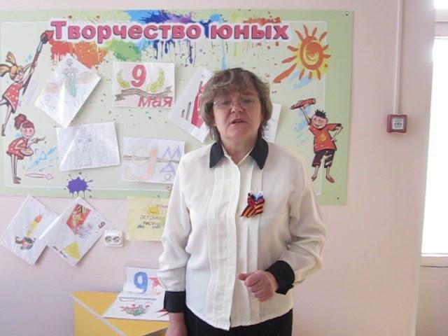 Изображение предпросмотра прочтения – НадеждаГольцева читает произведение «Жди меня иявернусь…» К.М.Симонова