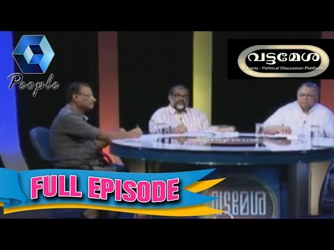 Vattamesha : വട്ടമേശ | 16th September 2017 | Full Episode