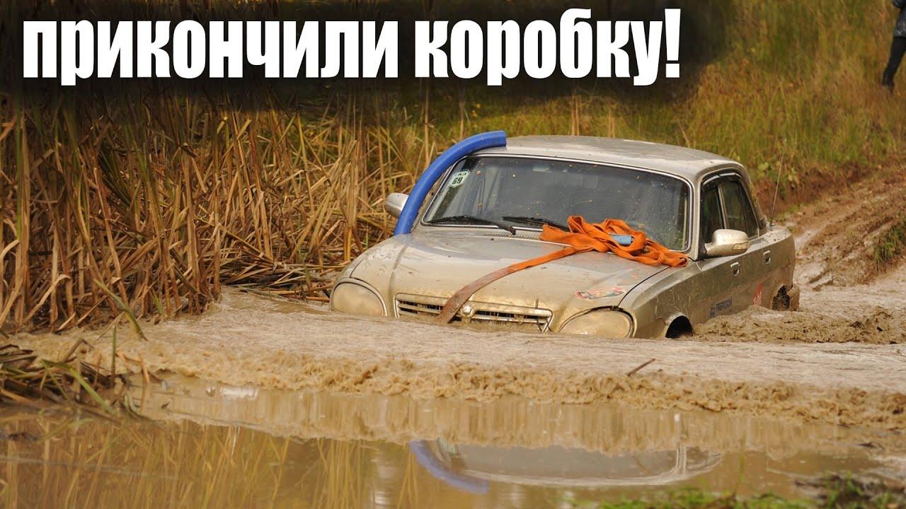 ЧТО, ЕСЛИ НА ТАКСИ срезать дорогу?! Чиним ВОЛГУ внедорожник! Приключения самодельной  ГАЗ 31105.