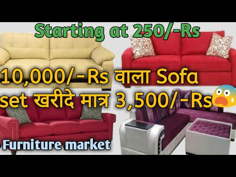 Cheapest Furniture Market Sofa Set Office Chairs Double Bed