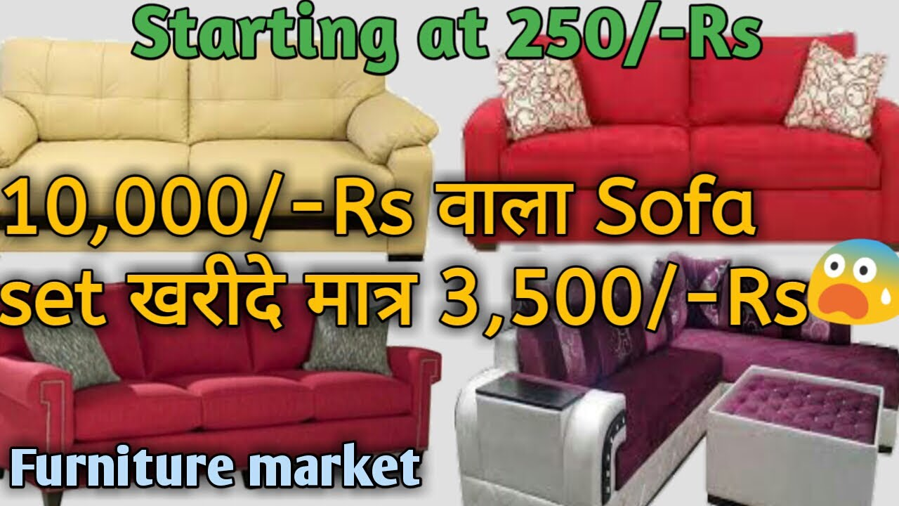 cheap sofa sets under 500 keamey dark grey fabric oversized reclining sectional set chaise cheapest furniture market office chairs double bed wholesale retail shastri park delhi