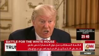 مطالب دول الحصار.. السكرة والفكرة والأرز
