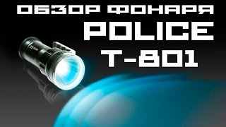 Фонарь-прожектор Police bl-801 50000W(купить-http://roadmarket.com.ua/index.php?route=product/product&product_id=286&search=801., 2014-11-27T05:16:07.000Z)