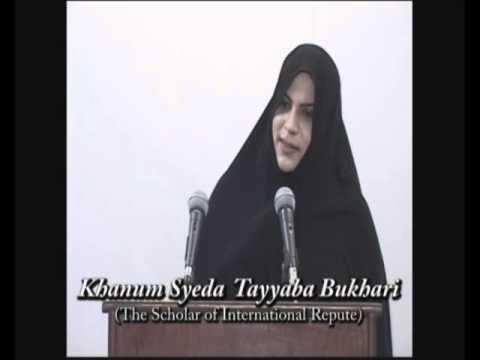 Naghma-e-Jibreel Lecture FULL- Khanum Tayyaba Bukhari