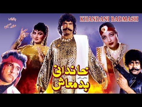 KHANDANI BADMASH (1990) - SULTAN RAHI, KAVEETA, GORI, TANZEEM HASSAN - OFFICIAL PAKISTANI MOVIE