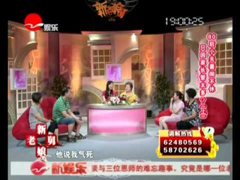 新老娘舅20130917:80后小夫妻闹不休 只因家长管太多?(上)